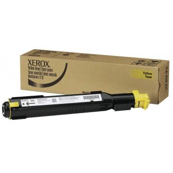 Lazerinė kasetė Xerox 006R01271   geltona
